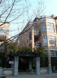 Savona 1 Bedroom Unfurnished Apartment For Rent in Kitsilano. 162 - 2175 Salal Drive, Vancouver, BC, Canada.