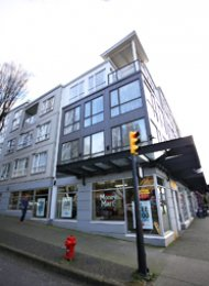 1 Bedroom Apartment Rental in East Vancouver at City View Terraces. 404 - 1718 Venables Street, Vancouver, BC, Canada.