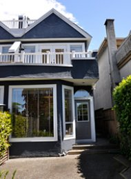 Unfurnished 2 Bedroom Duplex For Rent in Kits Point on Vancouver's Westside. 1340 Arbutus Street, Vancouver, BC, Canada.