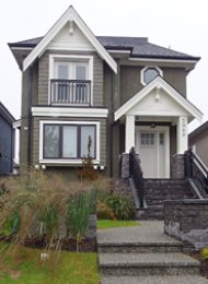 2 Bedroom Unfurnished Basement Suite For Rent Close to Burnaby Hospital. 3989 Pine Street, Burnaby, BC, Canada.