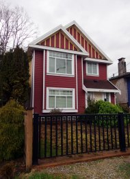 2 Bedroom Unfurnished Basement Suite Rental in Port Coquitlam. 1971 Grant Avenue, Port Coquitlam, BC, Canada.
