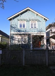 Unfurnished Basement Suite Rental Close to Commercial Drive in East Vancouver. 1737 Charles Street, Vancouver, BC, Canada.