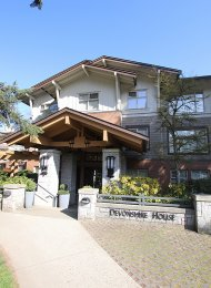 2 Bed + Solarium & Den Apartment Rental at Devonshire House in Westside Vancouver. 310 - 2083 West 33rd Avenue, Vancouver, BC, Canada.
