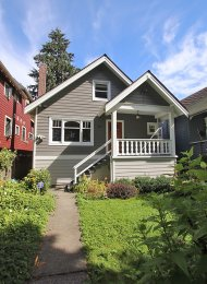 2.5 Level 4 Bedroom Unfurnished House For Rent in Cambie, Westside Vancouver. 981 West 18th Avenue, Vancouver, BC, Canada.
