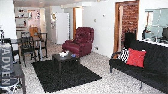Point Grey Basement Rental 4467 West 16th Ave Vancouver