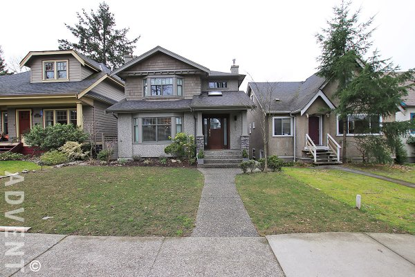Unfurnished 2 Bedroom Basement Suite Rental in Cambie, East Vancouver. 281B West 22nd Avenue, Vancouver, BC, Canada.